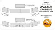 35010 KV Models 1/35 Маска для Крас-214/ 255Б (двухсторонняя маска)