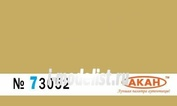 73052 akan Pale sand (faded) camouflage on the upper side. surfaces of the su-27пу, paint Volume: 10 ml.