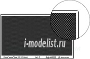 000222 Микродизайн Сетка тип 3 (косая, 1,3*1 мм)