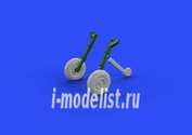 672109 Eduard 1/72 Дополнение для Spitfire Mk.IX wheels 4 spoke, w/pattern