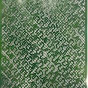 72001 MINITANK 1/72 ФТД Маскировочная сеть МКТ-Т