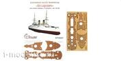 EP35007 Эскадра 1/350 Деревянная палуба броненосца