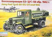 35154 Восточный экспресс 1/35 Бензозаправщик БЗ-З&С-5В обр. 1942 г.
