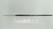 51262 Italeri Кисть, синтетическая, 00