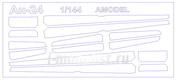 14810 KV Models 1/144 Набор окрасочных масок на противообледенительные поверхности самолета Антоннов-24/ 26/ 30 ПОС