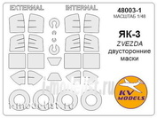 48003-1 KV Models 1/48 Маска для Як-3 + маски на диски и колеса
