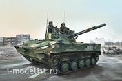 09557GL05  Glue model liquid 10 ml. plus gift Trumpeter 1/35 Russian BMD-4