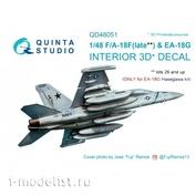 QD48051 Quinta Studio 1/48 3D Декаль интерьера кабины F/A-18F late / EA-18G (для модели Hasegawa)