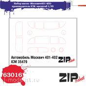 63016 ZIPmaket 1/35 Набор масок «Москвич401-402», производитель ICM