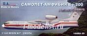 144RA05 RusAir 1/144 Самолет-амфибия Бе-200 (смола)