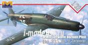 01E07 HK Models 1/32 WWII Luftwaffe Dornier Pfeil Do-335 B-2