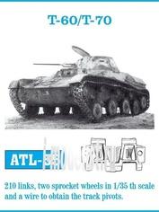 Atl-35-55 Friulmodel 1/35 Траки сборные (железные)  T-60/T-70