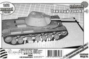 SEA004 Zebrano 1/72 Тяжелый танк КВ-3
