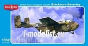 144-008 МикроМир 1/144 Самолёт Беверли (Blackburn Beverley)