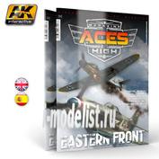 AK2919 AK Interactive Книга на английском языке