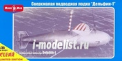 35-005 1/35 Mikromir Midget submarine