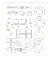 72623 KV Models 1/72 Набор окрасочных масок FW-189B-0 + маски на диски и колеса