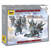 6198 Zvezda 1/72 German infantry in winter uniform 1941-1945