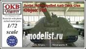 72037 OKB Grigorov 1/72 Soviet Self Propelled Anti-Tank Gun Object 704