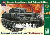 35029 ARK-models 1/35 Немецкий огнеметный танк ТII