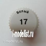 Кр-17 Моделист краска белая