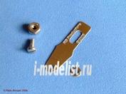 RB-T0101 RB productions Инструмент Optional extra holder for Rivet-R Mini