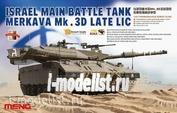 TS-025 Meng 1/35 Israel MBT Merkava Mk.3D late LIC