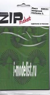 69531 ZIPMaket Лист веерной пальмы L
