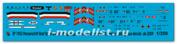 ep 1953 Peddinghaus-decals 1/350 Декаль Pocketbattleship Graf Spee markings and boardplanes