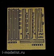 35045 Vmodels 1/35 Фототравление Набор ремней к К 98. МГ 42, МП 40