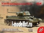 35365 ICM 1/35 Soviet medium tank II MV T-34/76 (production of the beginning of 1943).)