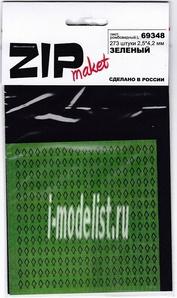 69348 ZIPMaket Лист ромбовидный L (273 штуки 2,5*4,2 мм) ЗЕЛЕНЫЙ