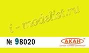 98020 Акан Лимонный, тонировочный пигмент