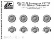 F72077 SG Modelling 1/72 Колеса для MB 770K (W-150) Offener Tourenwagen