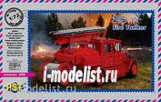 72086 PST 1/72 З&С пожарный (Коломенского завода)