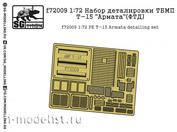 F72009 SG modeling 1/72 TBMP T-15 Armata detailing kit (FTD)
