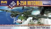 01E03 HK Models 1/32 B-25H Mitchel Gunship