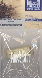 AB3508 Bronco 1/35 Comet Gun Shield Mantlet