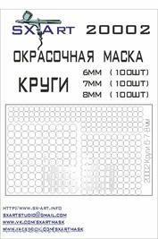 20002 SX-Art Круги 6мм, 7мм, 8мм (по 100 шт)