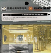 TH35012 AFVClub 1/35 Sturmtiger (Late) Muffler Cover and Tool Buckles