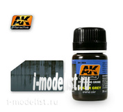 AK-069 AK Interactive Mixtures for applying effects STREAKING GRIME FOR PANZER GREY (strip of dirt for German grey)