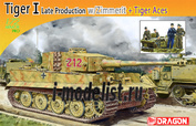 7440 Dragon 1/72 Pz.Kpfw.VI Ausf.E Tiger I Late Production w/Zimmerit + Tiger Aces