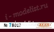 78017 akan Maroon semi-matte standard 15 ml.
