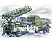 72591 ICM 1/72 БМ-24-12, реактивная система залпового огня