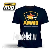 AMIG8015M Ammo Mig AMMO SPECIAL FORCES T-SHIRT