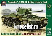 35032 ARK-models 1/35 Английский танк «Валентайн» XI