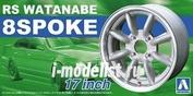 05243 Aoshima 1/24 RS Watanabe 8 Spoke 17 Inch The Tuned Parts No.Four