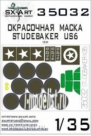 35032 SX- Art 1/35 Окрасочная маска Studebaker US6
