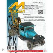 07-2021 Tseykhauz Magazine