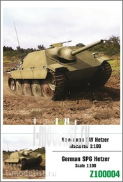 100004 Zebrano 1/100 Немецкая САУ